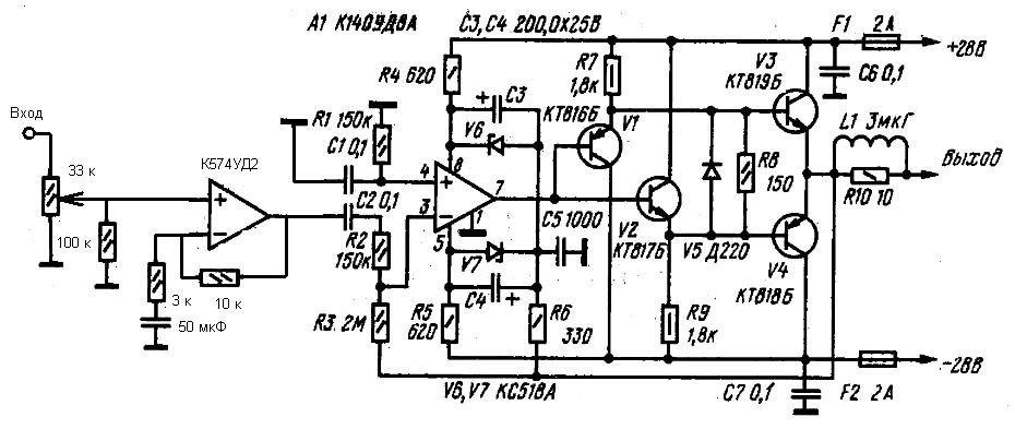 Схема усилителя на TDA2030